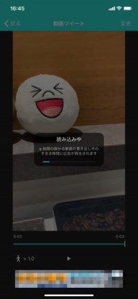 【Twitter動画保存】ツイクリップ(動画を保存)