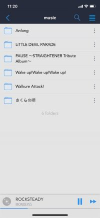 【おすすめ音楽プレイヤーアプリ】CloudBeats