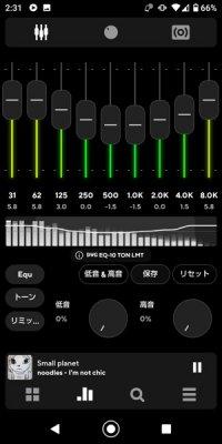 【おすすめ音楽プレイヤーアプリ】Poweramp