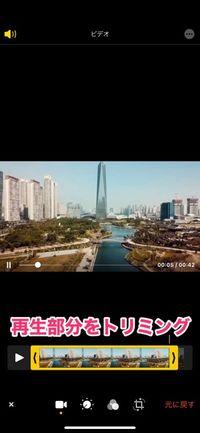 【LINE】画面収録機能でタイムラインの動画を保存