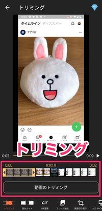 【LINE】AZスクリーンレコーダーでタイムラインの動画を保存