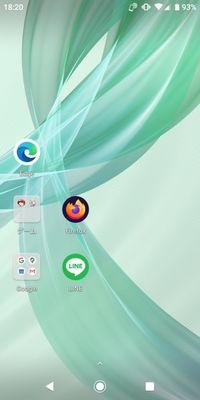 【ホームアプリおすすめ】Evie Launcher