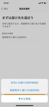 【おすすめ年賀状アプリ】Famm年賀状