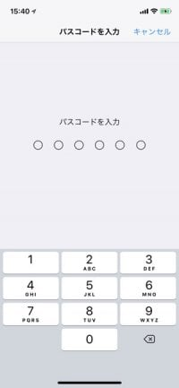 iPhone:Face IDのリセット(初期化)