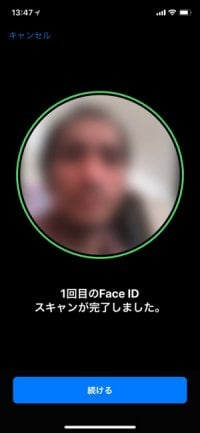 iPhone:Face IDの再登録