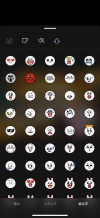 iOS版LINE アップデート 写真編集 スタンプ