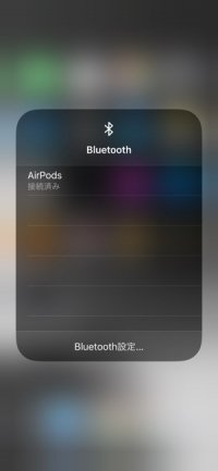iPhone 音が小さい bluetooth機器とのペアリング