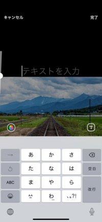 【LINEトーク】テキスト