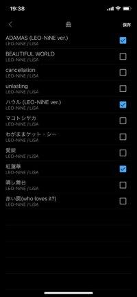 【Onkyo HF Player】プレイリスト