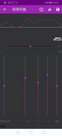 【おすすめ音楽プレイヤーアプリ】Rocket Player