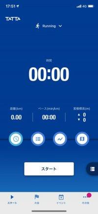 【おすすめランニングアプリ】TATTA