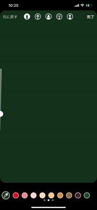 緑色に塗りつぶし