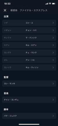 U-NEXT 作品詳細