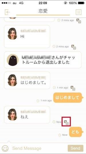 チャットルームアプリ Chalete  アプリは日本語、英語、中国語(繁体字/簡体字)、韓国語に