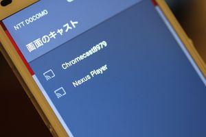 Chromecast(クロームキャスト)でAndroidの画面をキャストする方法