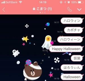 LINE_halloween_18
