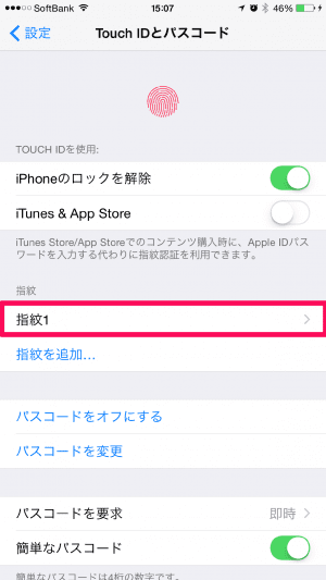 iPhone 指紋認証 Touch ID