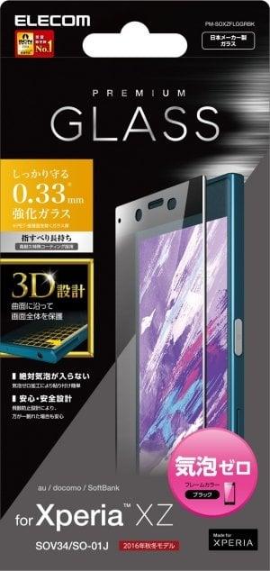 iPhone・Xperia向け液晶保護フィルム売れ筋ランキング