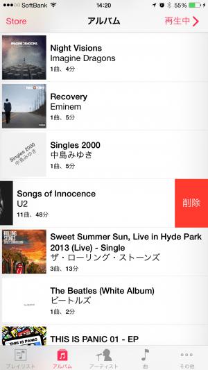 iPhone 音楽 曲 削除