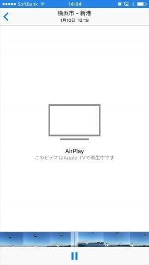 iPhone テレビに映す 出力する方法 Apple TV