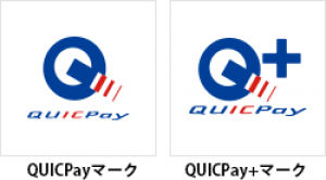QUICPayのマーク