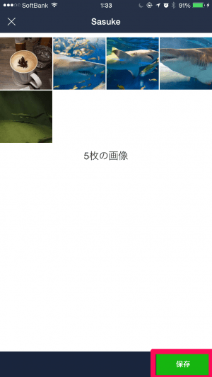 LINE アルバム 追加