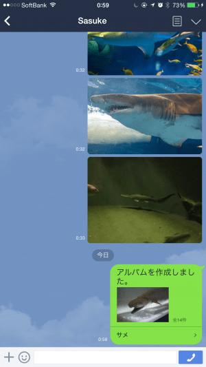 LINE アルバム 通知