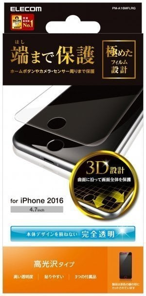 iPhone・Xperia向け液晶保護フィルム売れ筋ランキング
