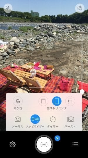 iPhone 無料 高機能カメラアプリCamera+ Free