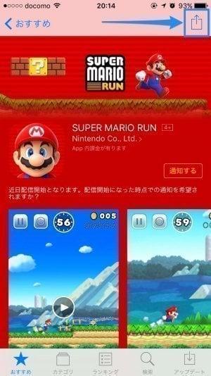 iPhone:App Store