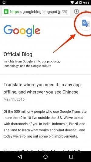 Google翻訳「タップして翻訳」