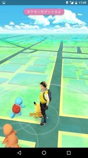 ポケモンGO:チュートリアルで御三家から連続で逃げて5回目にピカチュウ出現
