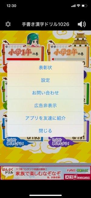手書き漢字ドリル1026 表彰状