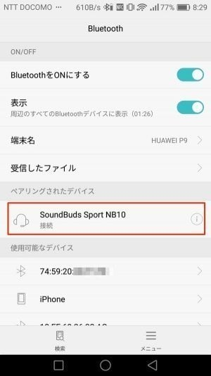 Bluetooth 使い方 iPhone Androidスマホ