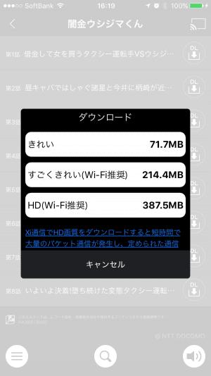 dTV ダウンロード