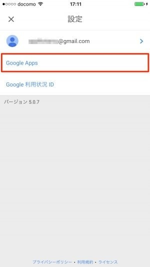 iOS版Gmail:Google Apps