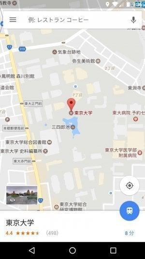 Googleマップ:地図上で場所(スポット)をタップ