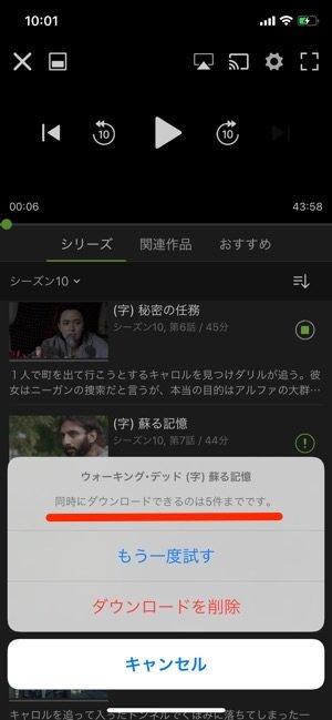 Hulu 同時にダウンロードできる作品