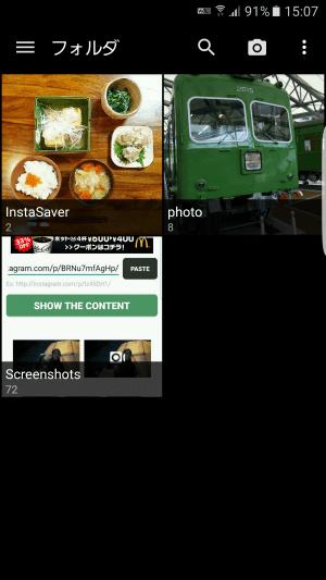 インスタグラム 写真 動画 保存 アプリ PC