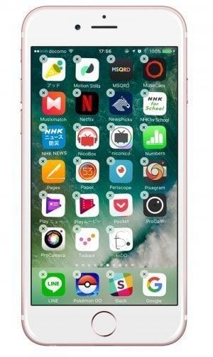 iPhone:アプリをアンインストール(削除)する