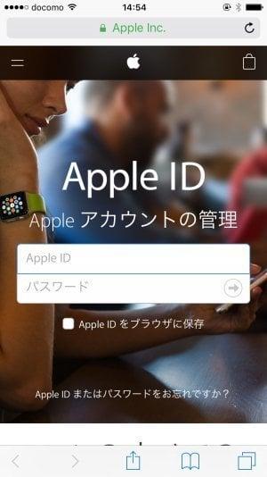 iPhone:Apple IDでサインイン