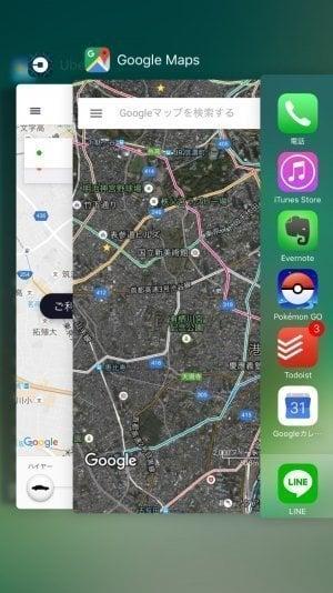 iPhone:アプリ強制終了