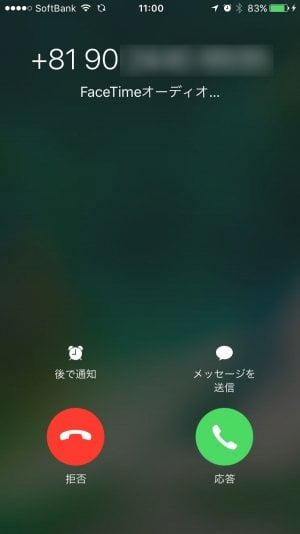 iPhone:FaceTimeアプリで音声通話