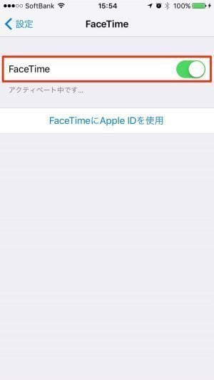 iPhone:FaceTime