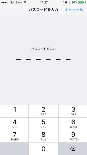 iPhone:パスコードを入力