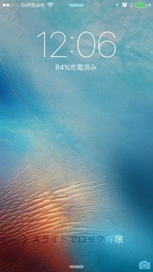 iPhone:ロック画面