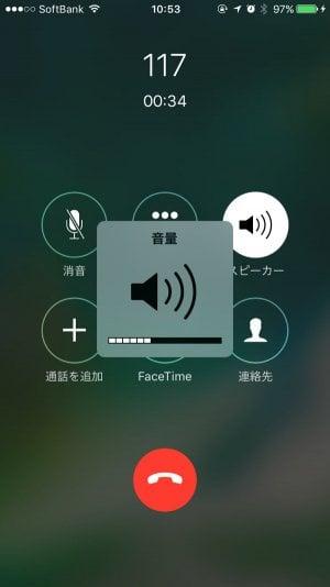 iPhone:スピーカー