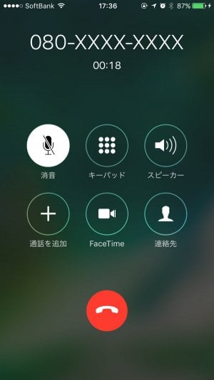 iPhone:消音