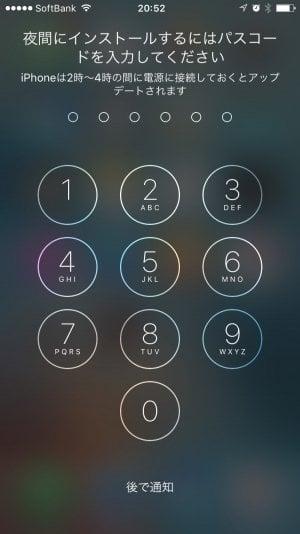 iPhone:夜間アップデート