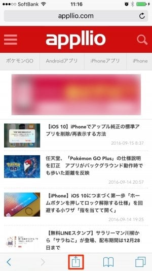 iPhone:Safari